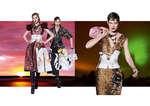 Ofertas de Prada, FW 2016