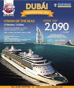 Ofertas de Excel Tours, Dubái