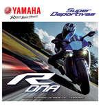 Ofertas de Yamaha, Gama R