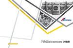 Ofertas de Cemex, Cemento Portland Compuesto Blanco 30RB