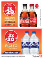 Ofertas de Extra, Promociones Norte