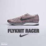 Ofertas de Nike, FlyKnit Racer