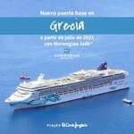Ofertas de Viajes El Corte Inglés, Nuevo puerto base