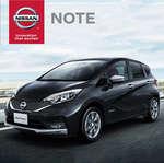 Ofertas de Nissan, Note 2017