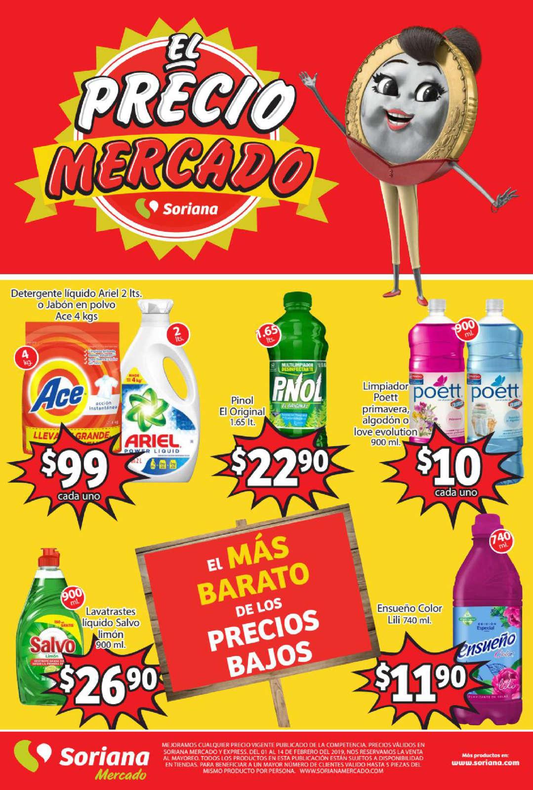Balón de fútbol americano en Comalcalco - Catálogos aaa3f3df308