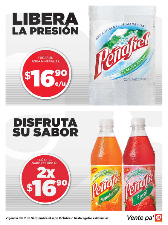 Ofertas de Circle K, Promociones Mérida