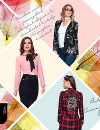 Colección Otono Dama 2017
