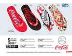 Ofertas de Price Shoes, Todo En Uno 2017-2018