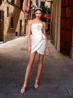 Ofertas de Pronovias, Little white dress