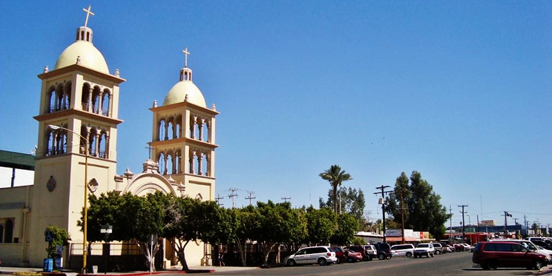 Catálogos y ofertas de tiendas en San Luis Río Colorado